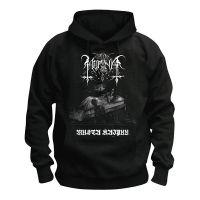 Horna - Musta Kaipuu (Hooded Sweatshirt)