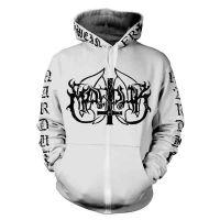 Marduk - Frontschwein (Zipped Hooded Sweatshirt)