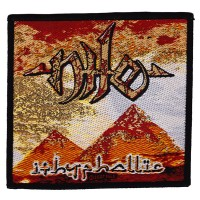 Nile - Ithyphallic (Patch)