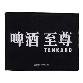 Tankard - China (Patch)