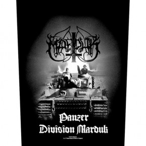 Marduk - Panzer Division (Backpatch)