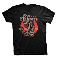 Foo Fighters - Snake (T-Shirt)