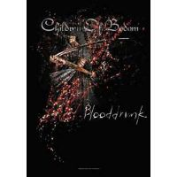 Children Of Bodom - Blooddrunk (Textile Poster)