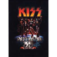 Kiss - Destroyer 35 (Textile Poster)