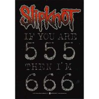 Slipknot - If You Are (Textile Poster)