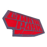 Linkin Park - Shaped Logo (Patch)